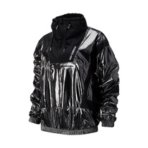 Куртка NB Athletics Select Metallic Windbreaker