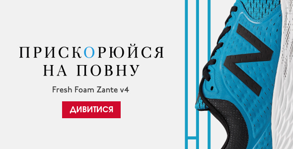 Fresh Foam Zante v4