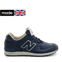 576 Made in UK