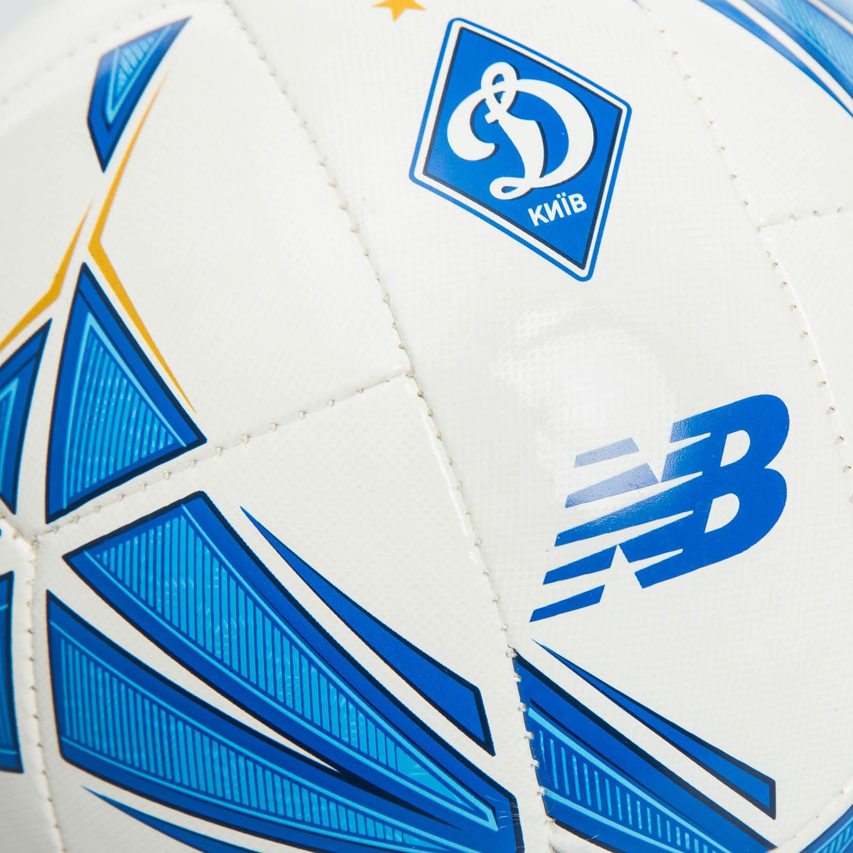 М'яч ФК «Динамо» Київ Dispatch Mini для чоловіків DKLDIMI9WSK | New Balance