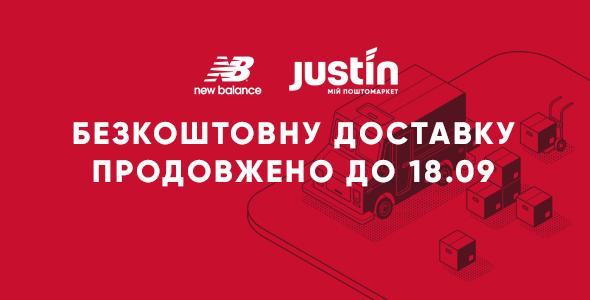 ▻ Офіційний інтернет-магазин New Balance в Україні ◅