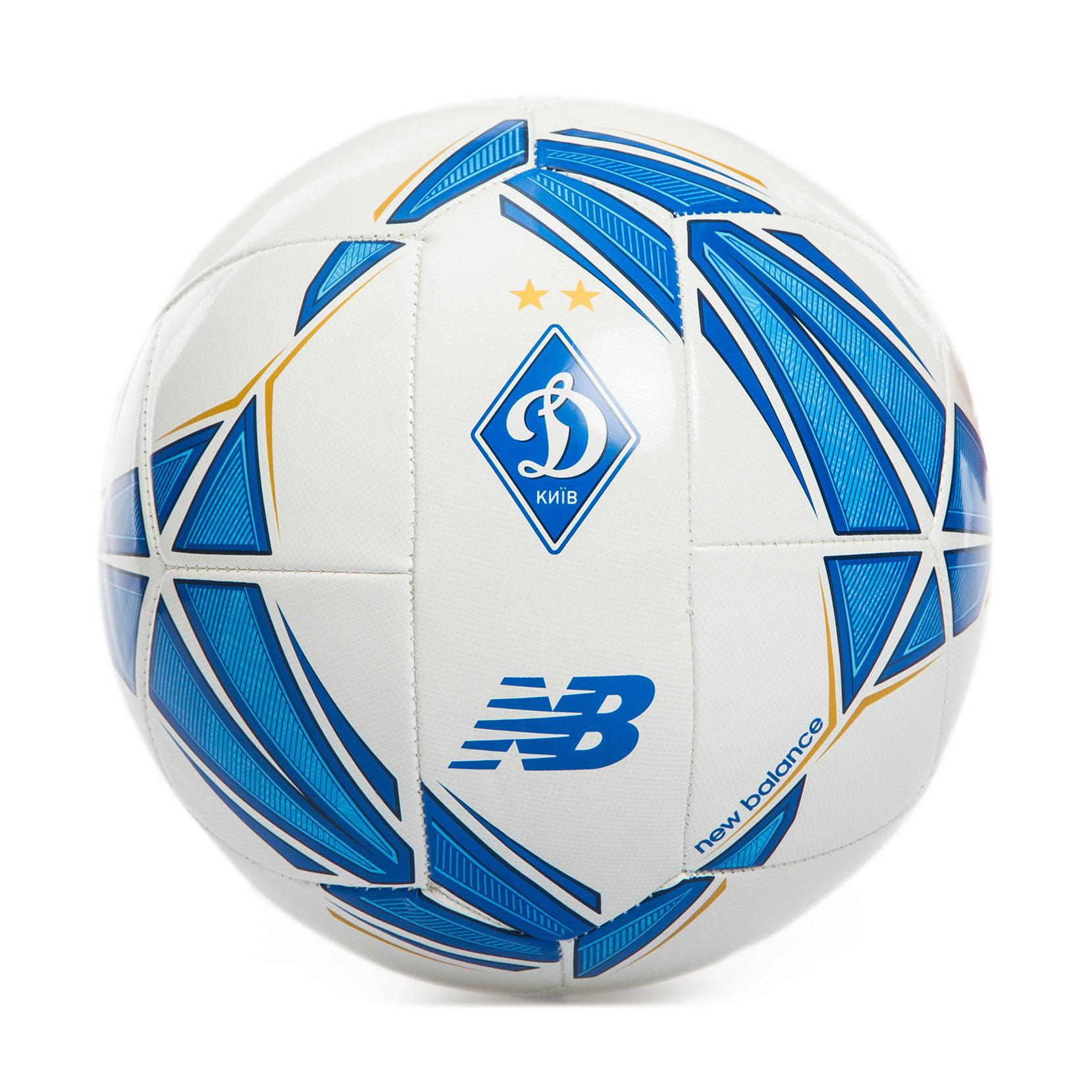М'яч ФК «Динамо» Київ Dispatch для чоловіків DKLDISP9WSK   New Balance