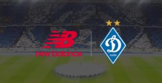 New Balance та ФК «Динамо» Київ: початок спільного шляху
