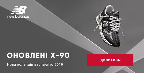 ▻ Офіційний інтернет-магазин New Balance в Україні ◅ 663a24753c0
