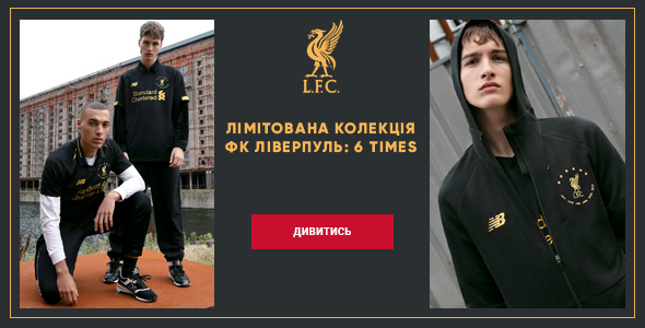limited collection LFC